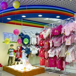 Детские магазины Снежногорска