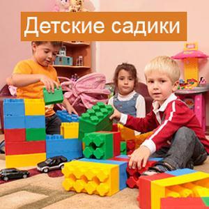 Детские сады Снежногорска
