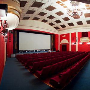 Кинотеатры Снежногорска