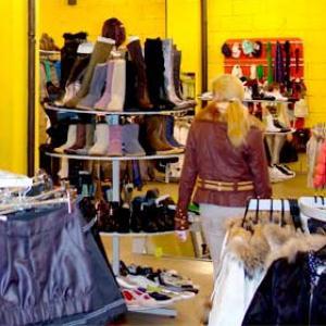 Магазины одежды и обуви Снежногорска