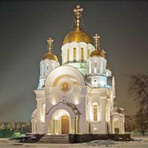 Религиозные учреждения Снежногорска