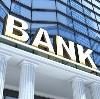 Банки в Снежногорске