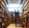 Библиотеки в Снежногорске