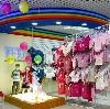 Детские магазины в Снежногорске