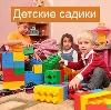 Детские сады в Снежногорске