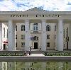 Дворцы и дома культуры в Снежногорске