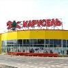 Гипермаркеты в Снежногорске