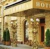 Гостиницы в Снежногорске
