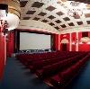 Кинотеатры в Снежногорске