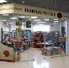 Книжные магазины в Снежногорске
