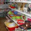 Магазины хозтоваров в Снежногорске