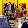 Магазины одежды и обуви в Снежногорске