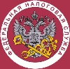 Налоговые инспекции, службы в Снежногорске