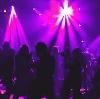 Ночные клубы в Снежногорске