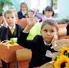 Школы в Снежногорске