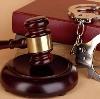 Суды в Снежногорске