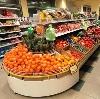 Супермаркеты в Снежногорске