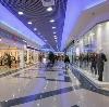 Торговые центры в Снежногорске