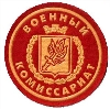 Военкоматы, комиссариаты в Снежногорске