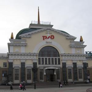 Железнодорожные вокзалы Снежногорска